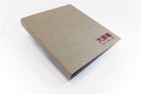 Bn A4 Prt 20 Lg Grain Asian Cafe Red Foil Fcp Front