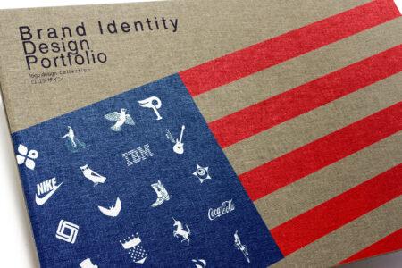 Light Grey A4 Lnd Hh Light Grey Brand Identity Design Spot Print Closeup